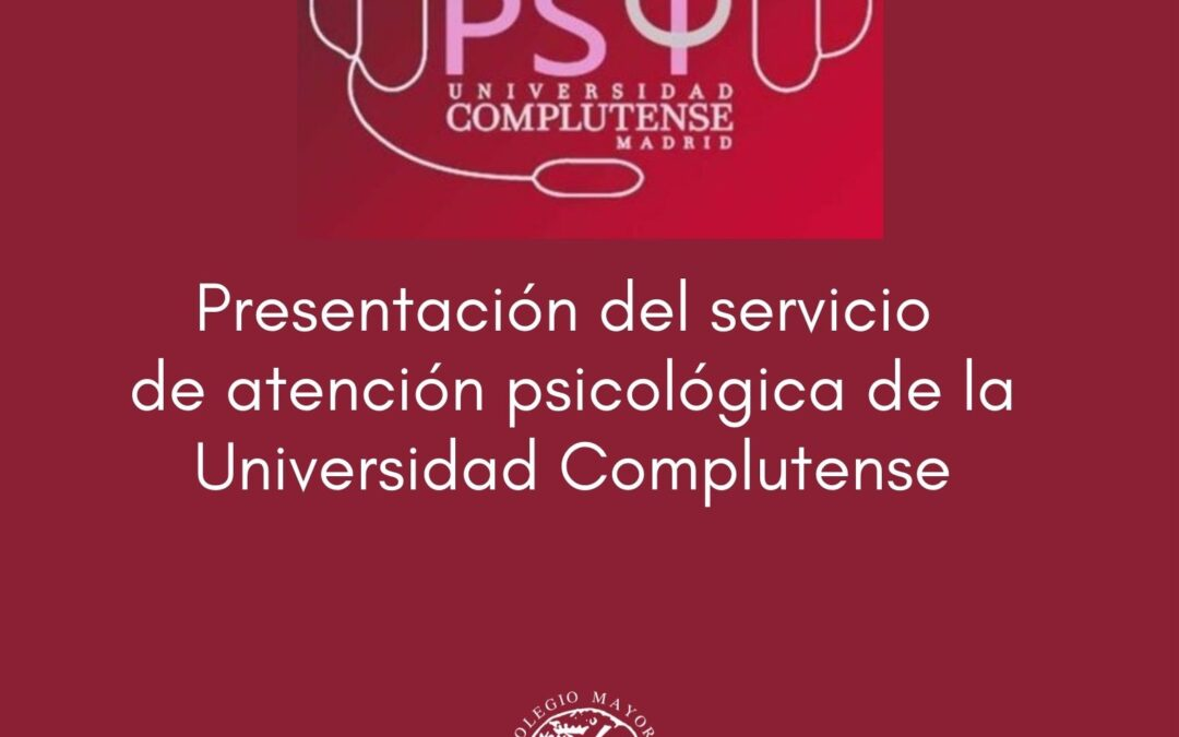 PsiCall UCM